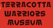 terractotta warriors